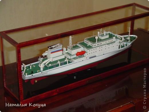 """Научно-исследовательское судно """"Академик С. Вавилов"""". Длина модели 50см фото 1"""