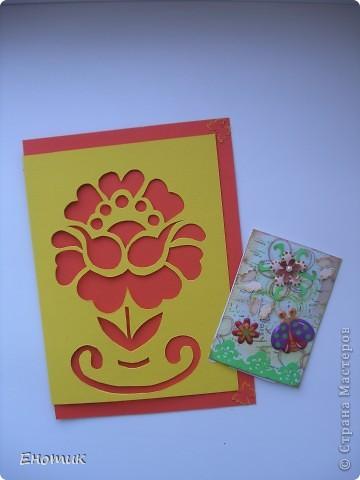Здравствуйте! Сегодня я не со своими работами, а с работами двух замечательных мастериц. Ко Дню рождения я получила подарки от Олечки (Экзотика) и Наташеньки (Natalya k)! Девчоночки, спасибо огромное за этот ОЧЕНЬ ПРИЯТНЫЙ СЮРПРИЗ!!! фото 2