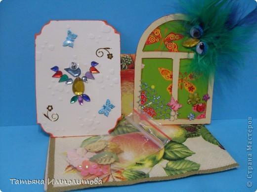 После выбора девочек,свободной останется только одна карточка фото 30