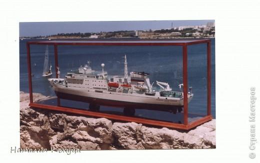 """Научно-исследовательское судно """"Академик С. Вавилов"""". Длина модели 50см фото 2"""