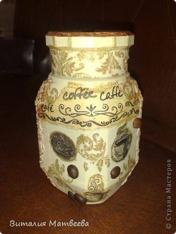 Моему братишке очень понравилась моя баночка для кофе, но мне ужасно не хотелось с ней расставаться. Поэтому решила сделать почти такую же , но с небольшими изминениями. фото 3