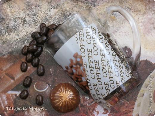 Добрый день всем рукодельницам! За всеми ОЧЕНЬ соскучилась! Наконец-то появилось время немножко повытворять.... Эту кофейно-шоколадную картину делала в подарок любимому человечку - большому кофеману и сладкоежке. фото 3