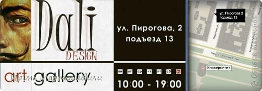 Выставка Зураба Мартиашвили фото 2