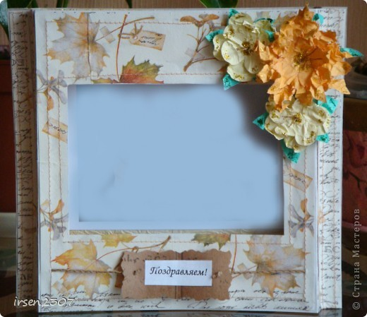 Открытка-рамка фото 1