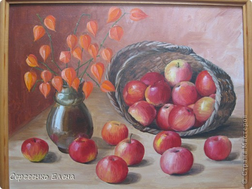 Яблок в этом году в садах очень много. Решила я написать натюрморт.  Разложила красиво яблоки, начала рисовать. Уж больно они сладкие, сочные! Пишу, а так и хочется откусить! Решила сначала одно яблочко съесть, потом второе, так незаметно, почти все и съела. Вкуснотища! Здесь нарисованы яблоки двух сортов: жигулёвское и уэлси. Только закончила картину, сразу отправила на выставку самодеятельных художников в областную картинную галерею.  фото 5