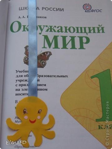 Вот такие закладки получились сыну в учебники. В 1 классе у нас их три: азбука, математика и окружающий мир. А жаль, столько еще можно было бы закладок сделать! фото 6