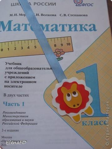 Вот такие закладки получились сыну в учебники. В 1 классе у нас их три: азбука, математика и окружающий мир. А жаль, столько еще можно было бы закладок сделать! фото 7