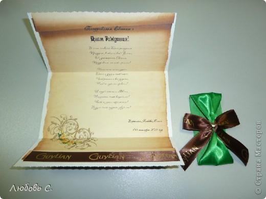 Еще один конверт на день рождения коллеге по работе. фото 2