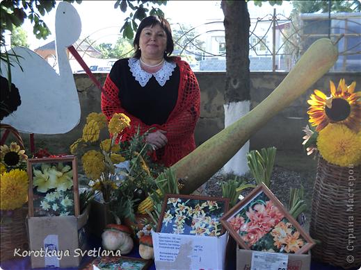 Доброго времени суток, мастера и мастерицы страны мастеров!В нашей станице Тбилисской Краснодарского края большое событие- мы отмечали сразу два праздника День Рождение станицы и день урожая. Было много праздничных мероприятий и среди них выставка народных умельцев. фото 3