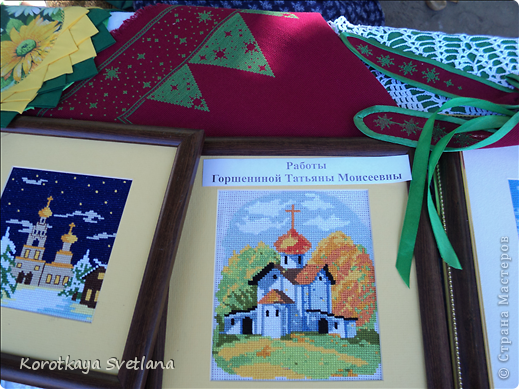Доброго времени суток, мастера и мастерицы страны мастеров!В нашей станице Тбилисской Краснодарского края большое событие- мы отмечали сразу два праздника День Рождение станицы и день урожая. Было много праздничных мероприятий и среди них выставка народных умельцев. фото 11