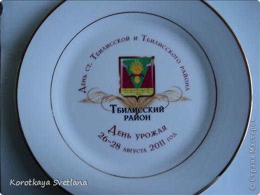 Доброго времени суток, мастера и мастерицы страны мастеров!В нашей станице Тбилисской Краснодарского края большое событие- мы отмечали сразу два праздника День Рождение станицы и день урожая. Было много праздничных мероприятий и среди них выставка народных умельцев. фото 32