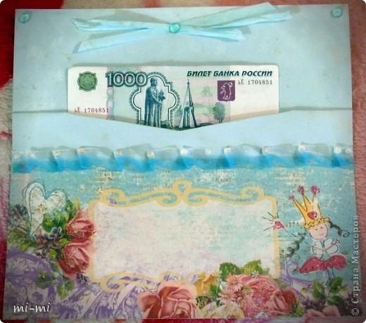 Открытка и конвертик дл денег (два  в одном)) фото 4
