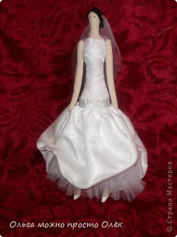 тильда- невеста