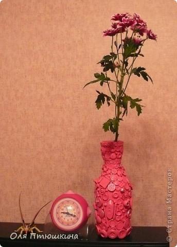 """Здраствуйте,уважаемые рукодельницы! Идею создания вазы подсмотрела на сайте """"Ярмарка мастеров"""", но там она золотая,а у меня-как всегда розовая. фото 4"""