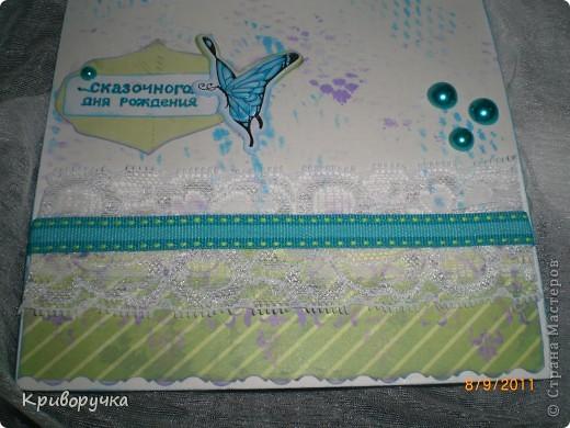 Насмотрелась открыток такой формы у  ya-yalo , а так же где то видела леечку на подобие, может даже в СМ, к сожалению не помню((( И вот мой результат: фото 5