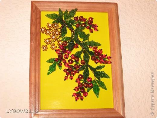 Картина панно рисунок День учителя Бисероплетение бисерная тематика Бисер фото 2.