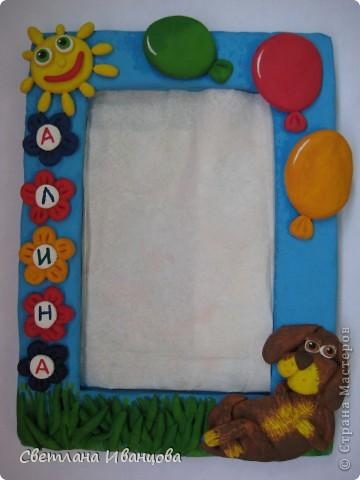 Здравствуйте! Накопились новые рамки для деток. Показываю. Все животные на рамках соответствуют году, в котором родился ребёнок, для которого делала рамку. Юля родилась в год тигра. фото 11