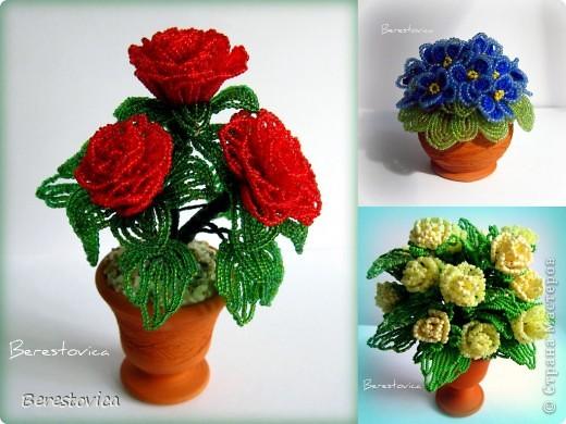 цветы бархатцы - Бисер.