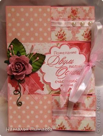Здравствуйте жители СМ. Предлагаю вашему вниманию ещё одну Свадебную открытку, форму подсмотрела у Аскины http://stranamasterov.ru/node/159804?c=favorite.  фото 4