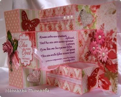 Здравствуйте жители СМ. Предлагаю вашему вниманию ещё одну Свадебную открытку, форму подсмотрела у Аскины http://stranamasterov.ru/node/159804?c=favorite.  фото 3