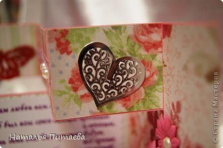 Здравствуйте жители СМ. Предлагаю вашему вниманию ещё одну Свадебную открытку, форму подсмотрела у Аскины http://stranamasterov.ru/node/159804?c=favorite.  фото 6