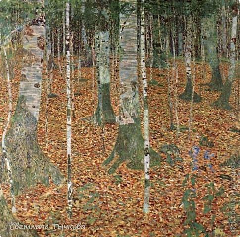 Картина Густава Климта взята из инета.Спасибо за внимание.Удачи во всех начинаниях!