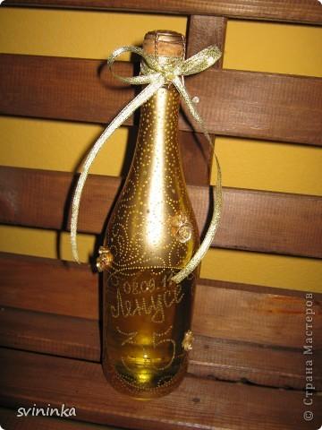 Это моя первая бутылочка фото 1