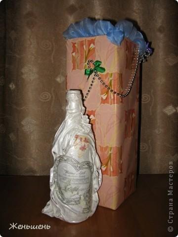 К свадьбе своей подруги подготовила подарочное вино и упаковку к нему. =) Это мой первый опыт в декорировании бутылки тканью.  фото 1