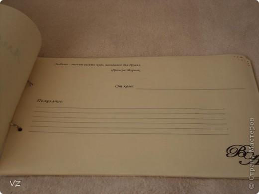 Книга пожеланий с инициалами. Делала первый раз, вроде ничего) фото 5