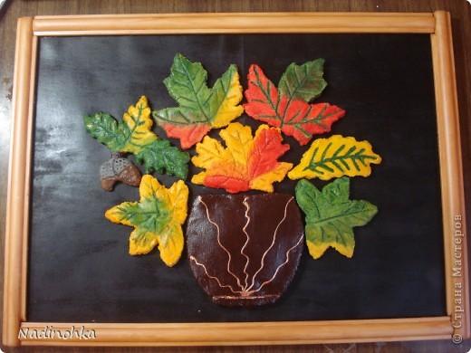 Осенний букетик