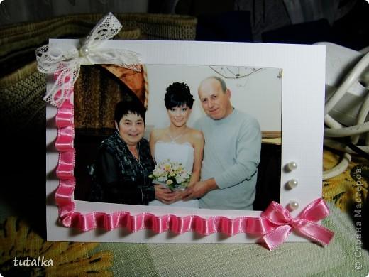 Рамочка для нашей свадебной фотографии)