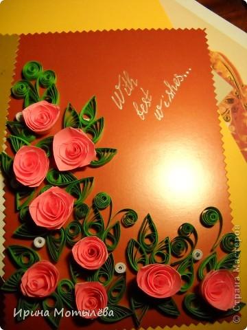 валентинка небольшой мк фото 18