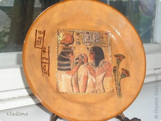 Добрый вечер всем жителям страны! Меня попросили сделать тарелочку в египетском стиле. А я в Египте не была, а стиль представляю только из учебников по древней истории. И уж тут..... что получилось..... фото 2