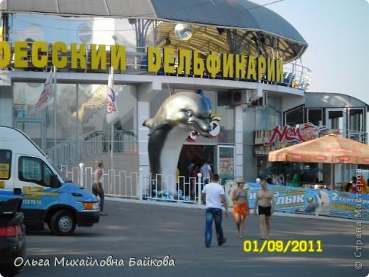 Приехали в Одессу!!! фото 8