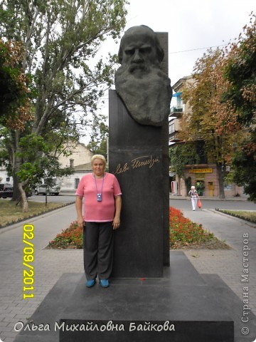 Приехали в Одессу!!! фото 12