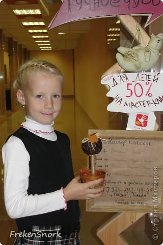 Ян сделал подарок тете на день рожденья!) фото 5