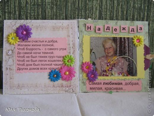 Подарки на день рождения своими руками тёте из бумаги