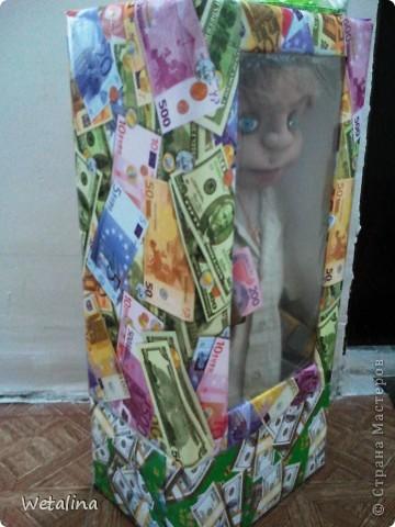 Вот такой директор получился на подарок !!! День Рождения !!!  фото 8