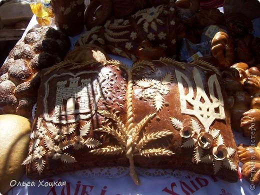 Во вторую суботу сентября у нас вгороде праздник - День рождения города. А так как Житомир происходит от слова Жито, то хлеб всегда главный на этом празднике. В этом году была выставка Караваев. Я очень хочу, чтобы вы тоже посмотрели какую красоту пекут в нашем городе. фото 3