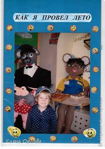 В садике дали задание сделать книгу про своего ребенка. Я решила, что может быть лучше радостных воспоминаний. Приятного просмотра :) фото 1