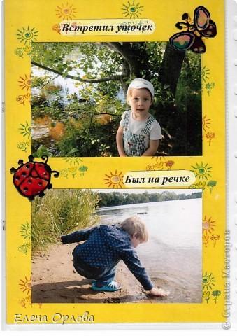 В садике дали задание сделать книгу про своего ребенка. Я решила, что может быть лучше радостных воспоминаний. Приятного просмотра :) фото 2