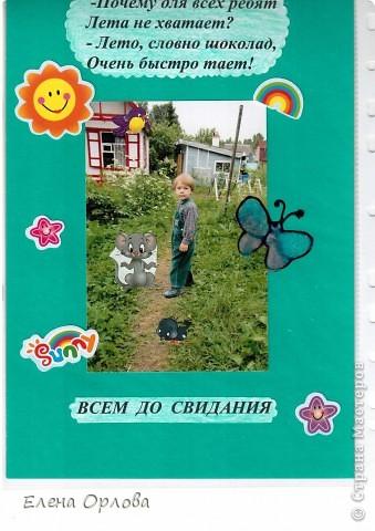 В садике дали задание сделать книгу про своего ребенка. Я решила, что может быть лучше радостных воспоминаний. Приятного просмотра :) фото 10