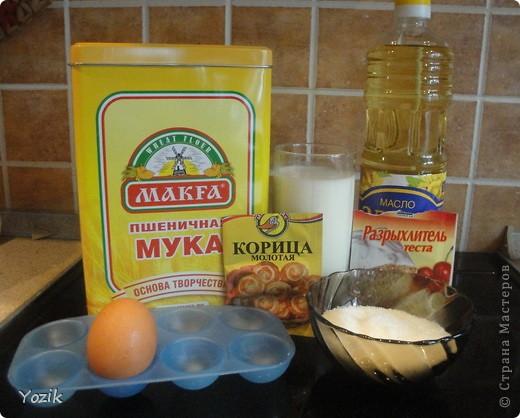 Очень люблю этот рецепт, он быстрый, справятся даже дети и всегда получается :) фото 2