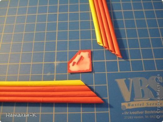 Рамочка из бумажных трубочек.  фото 14