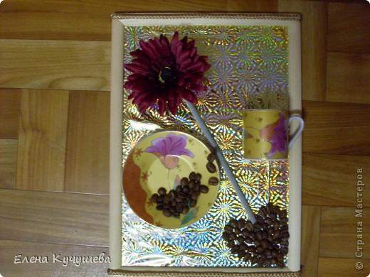 Не удобно  пить  из  маленьких  чашек, решено было сделать  вот такую картину. Кофейные  зёрна дополняют композицию  и чаруют  своим  запахом. фото 2