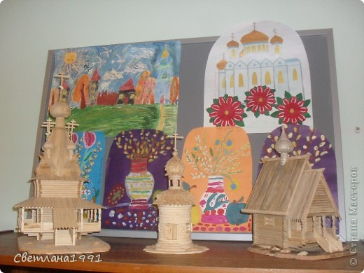 Работы учеников воскресной школы. фото 5