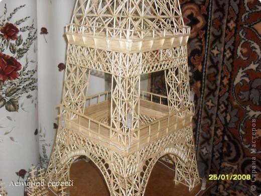 Эйфелева башня фото 1