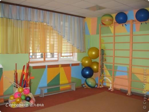 Спортивный зал в детском саду фото