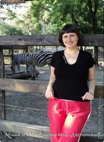 Тбилисский зоопарк встретил нас множеством запретов с юмором )) К сожалению всех животных зоопарка мы здесь представить не сможем, так как удачное фото сделать было довольно непросто. Так за кадром остались обезьяны, волки, шакалы, яки, олени, дикобразы...  фото 7