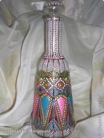 доделанная бутылка фото 1